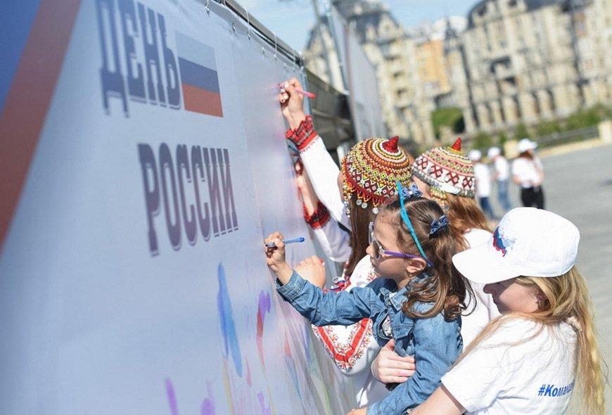 День России вКазани 2021