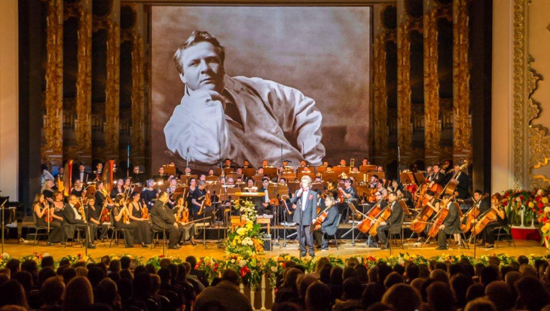 Международный оперный фестиваль им.Ф.И. Шаляпина 2019