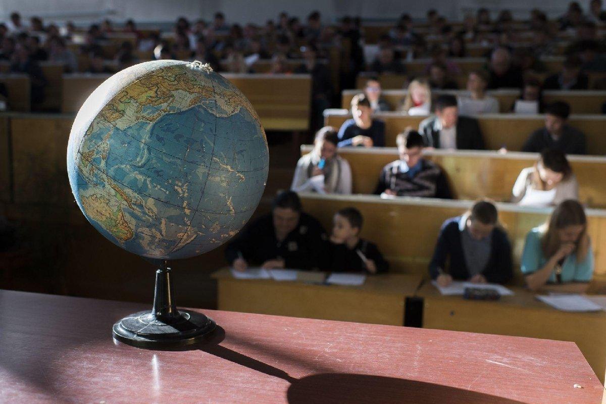 Конкурс налучшие вопросы для географического диктанта 2020
