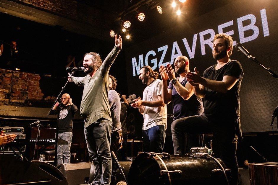 Концерт группы «Mgzavrebi» 2018