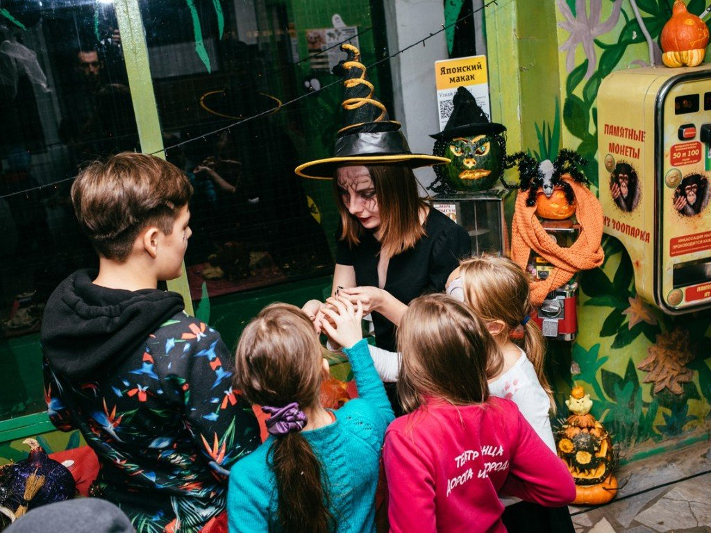 Хэллоуин вКазанском зооботсаду 2018