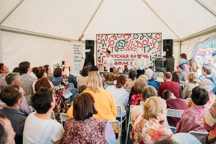 Гастрономический фестиваль «Вкусная Казань» 2017
