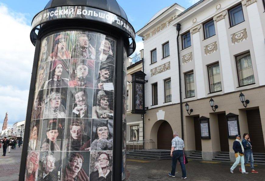 Закрытие сезона Качаловского театра 2018