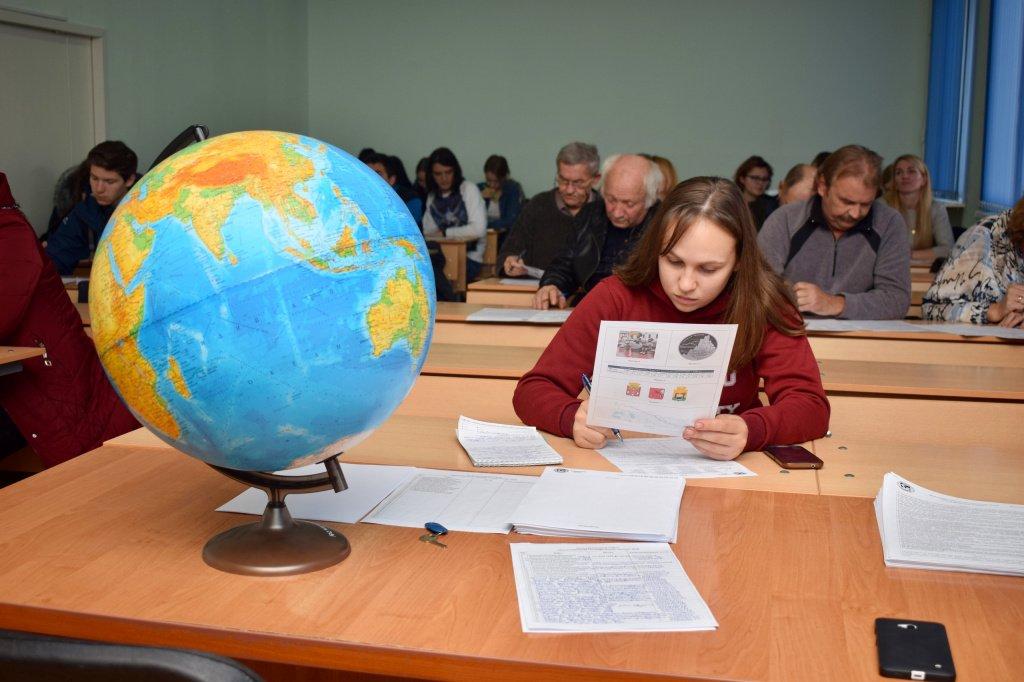 Всероссийский географический диктант вКазани 2020