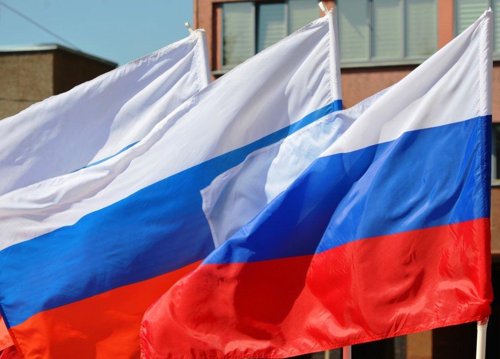 День России вНациональном музее РТ2020