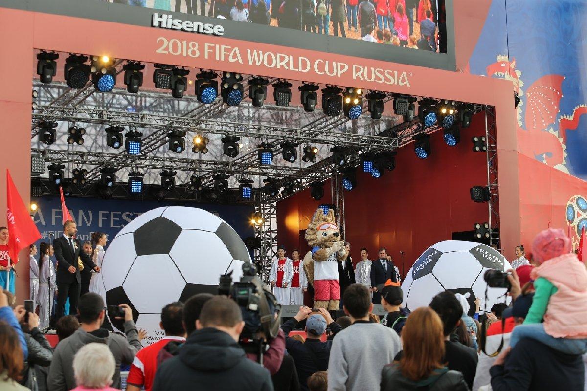 Фестиваль болельщиков FIFA вКазани 2018