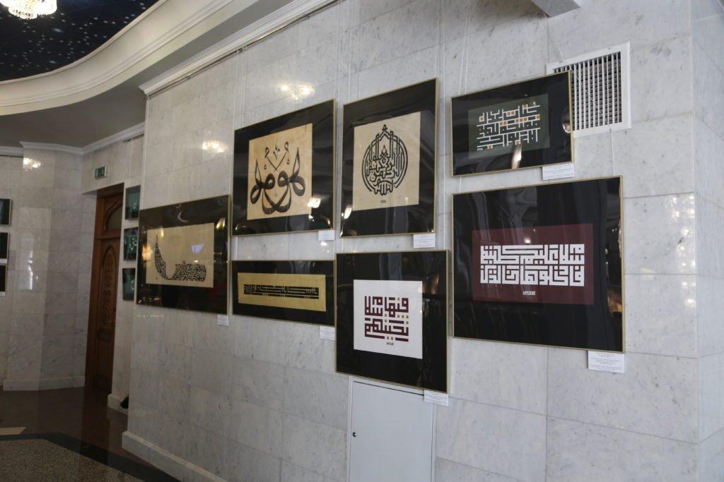 Выставка «Каллиграфия Востока всердце Казани. Современные мастера Пакистана иСаудовской Аравии»