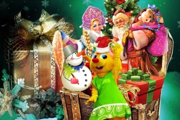 Шоу «Новогодние представления Ривьерика» 2018