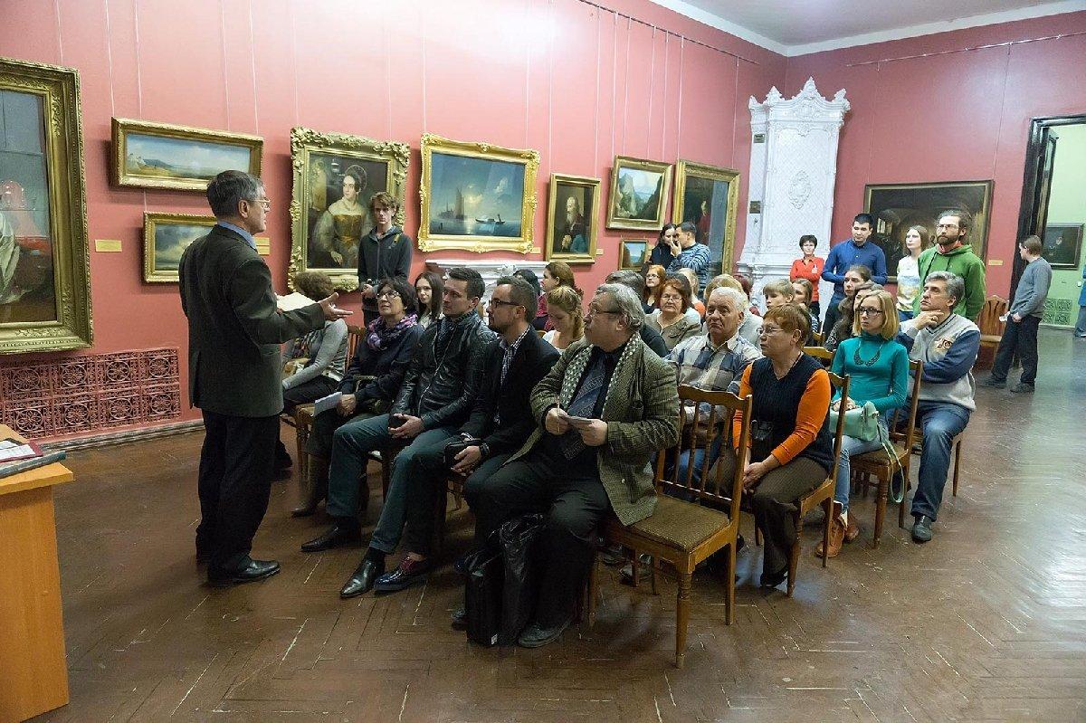 Лекторий Государственного музея изобразительных искусств 2020