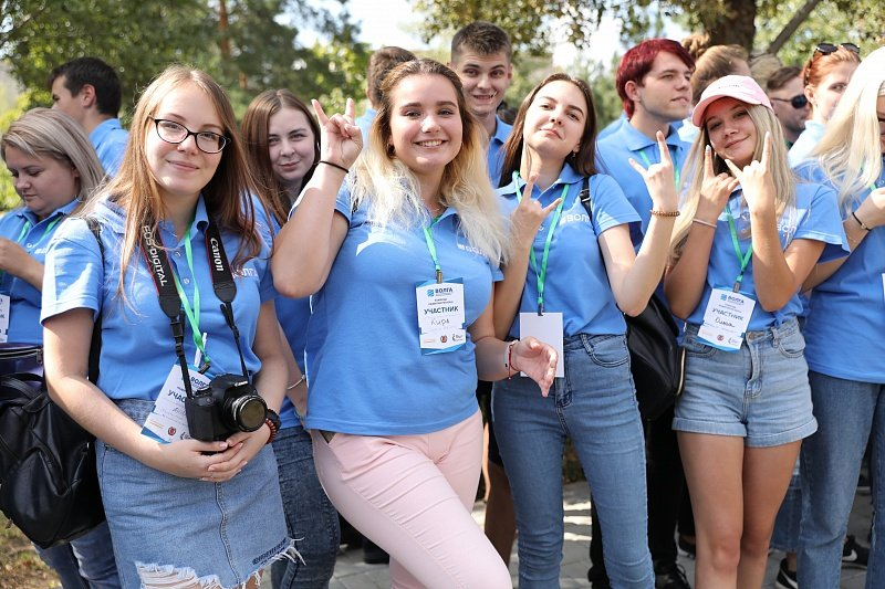 Онлайн-молодежный форум «iВолга» 2020