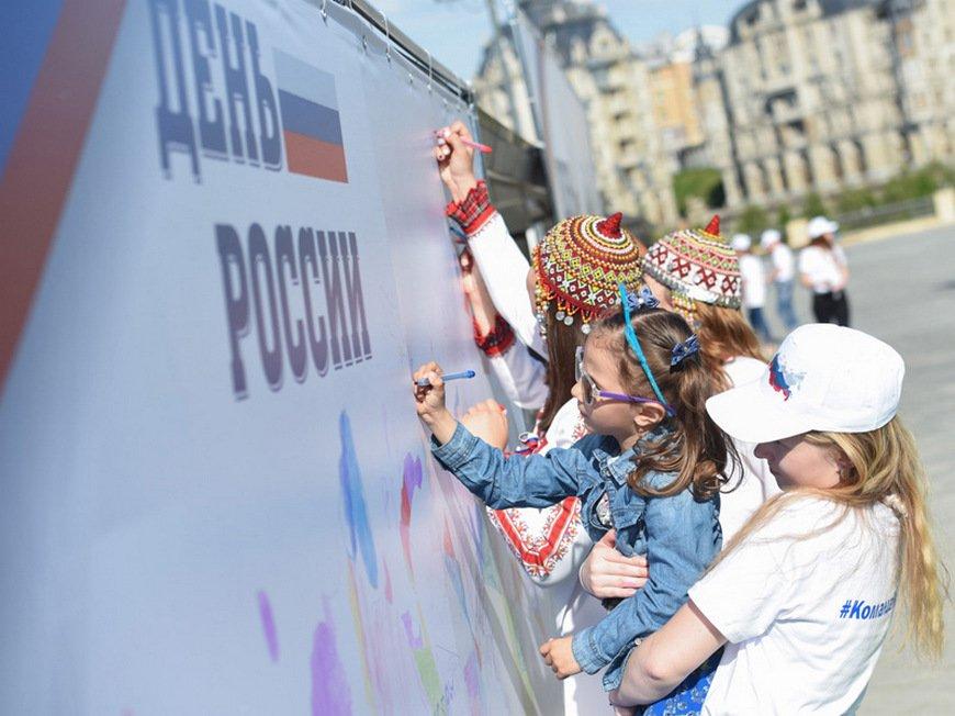 День России вКазани 2018