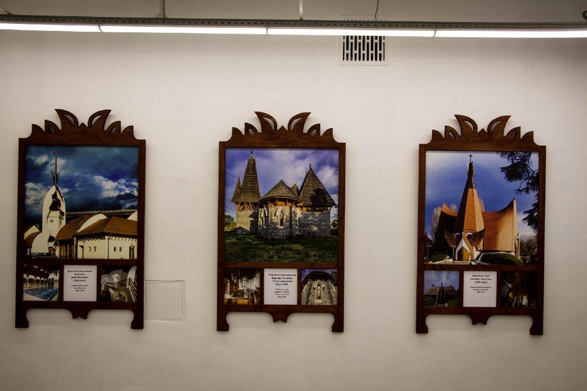 Выставка «Соединяя небо иземлю »