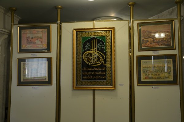 Выставка «Искусство Шамаиля: традиции иновации»