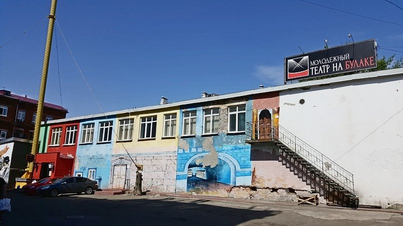 Молодежный театр наБулаке