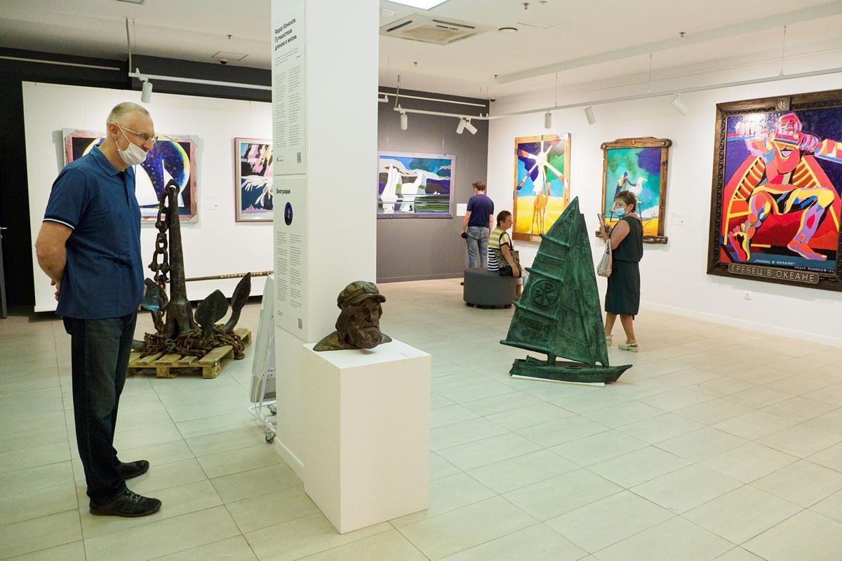 Галерея современного искусства БИЗОN