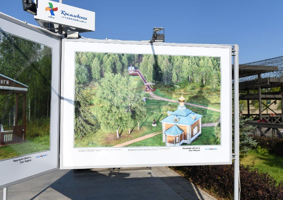 Выставка «Волга отистока доустья свысоты птичьего полета»
