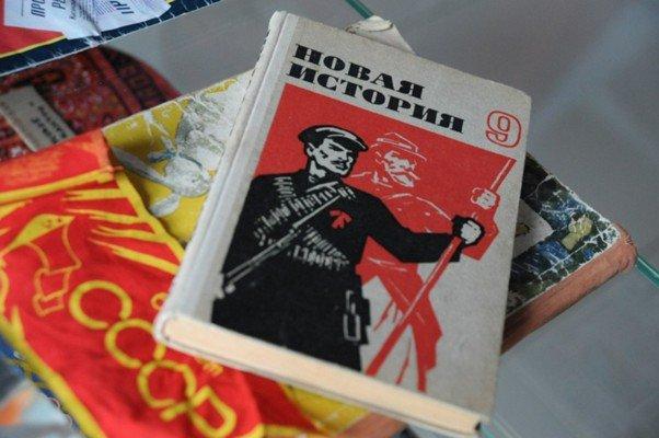 Экспозиция социалистического быта