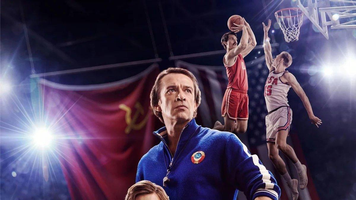 Показ фильма «Движение вверх» уЦентра семьи «Казан» 2020