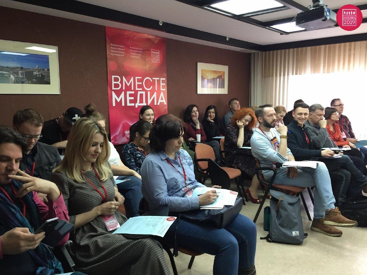 Фестиваль «Вместе Медиа. Приволжье»
