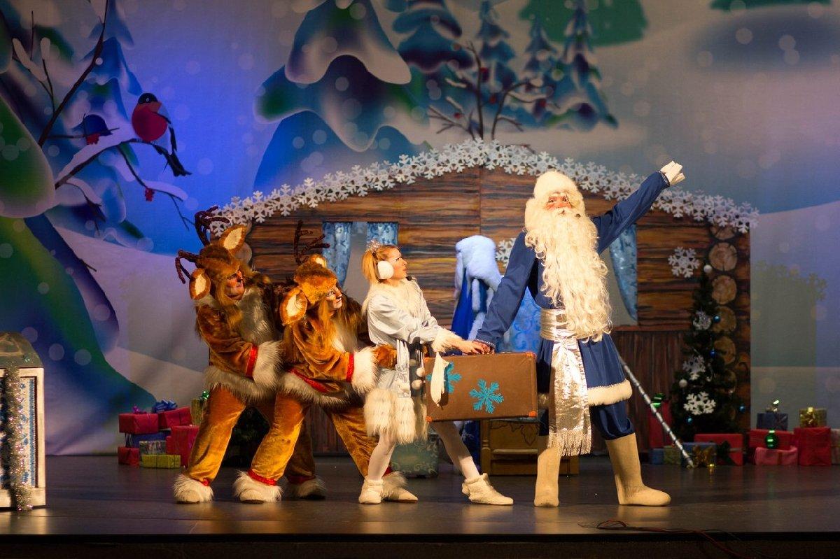 Спектакль «Операция «УХ» или Отпуск Деда Мороза» 2018
