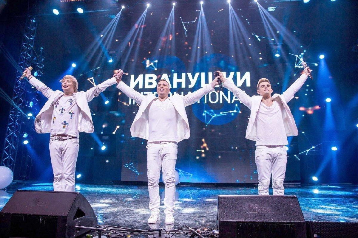 Концерт группы Иванушки International 2018