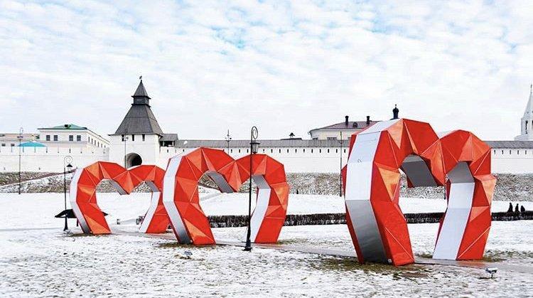 День Влюбленных вКазанском Кремле 2020