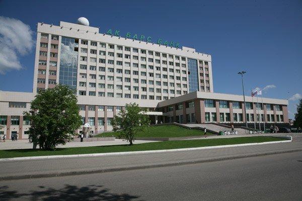 Молодёжный центр «Ак Барс»