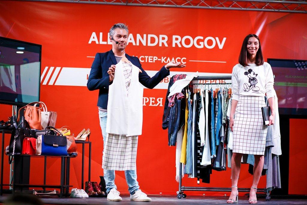 Мастер-класс отАлександра Рогова 2018