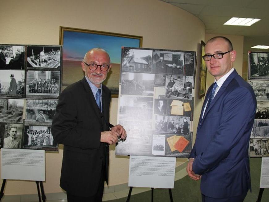 Выставка «Традиции исовременность татар– польских мусульман»