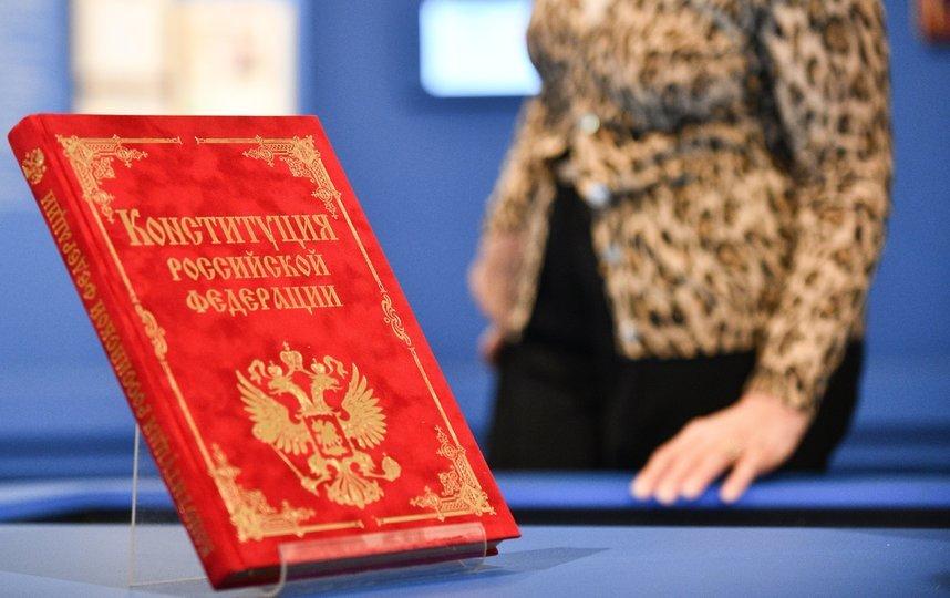 Голосование попоправкам вКонституцию России вКазани 2020