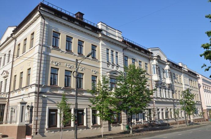Казанская государственная консерватория им. Н. Г. Жиганова