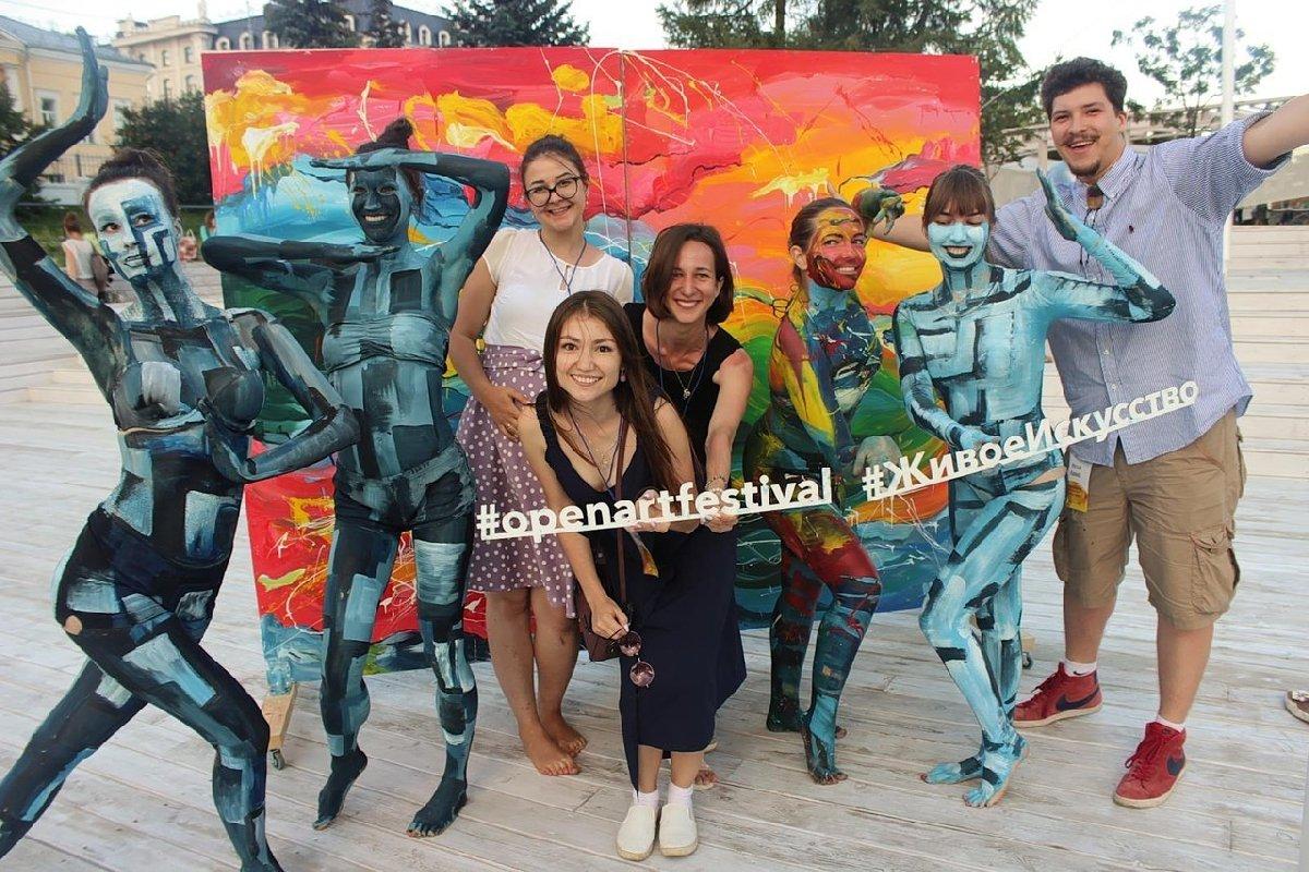 Арт-фестиваль «Open art festival» 2018