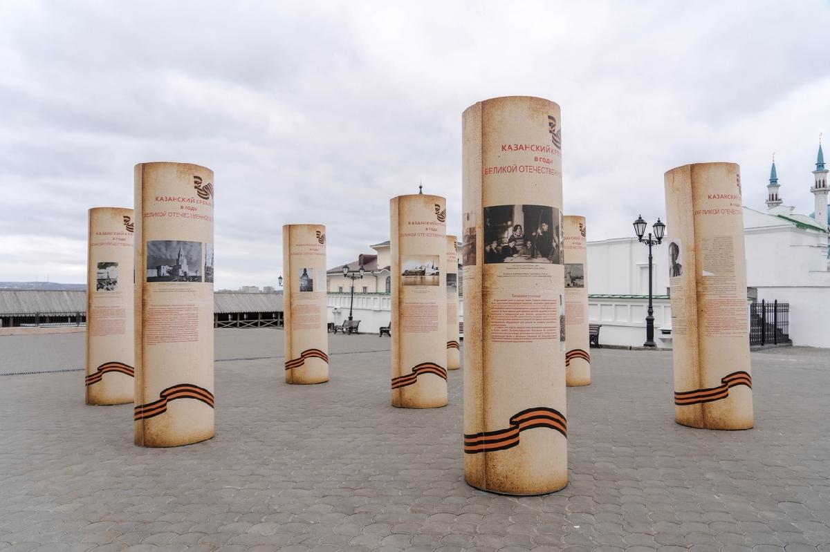 Выставка «Казанский Кремль вгоды Великой Отечественной войны»