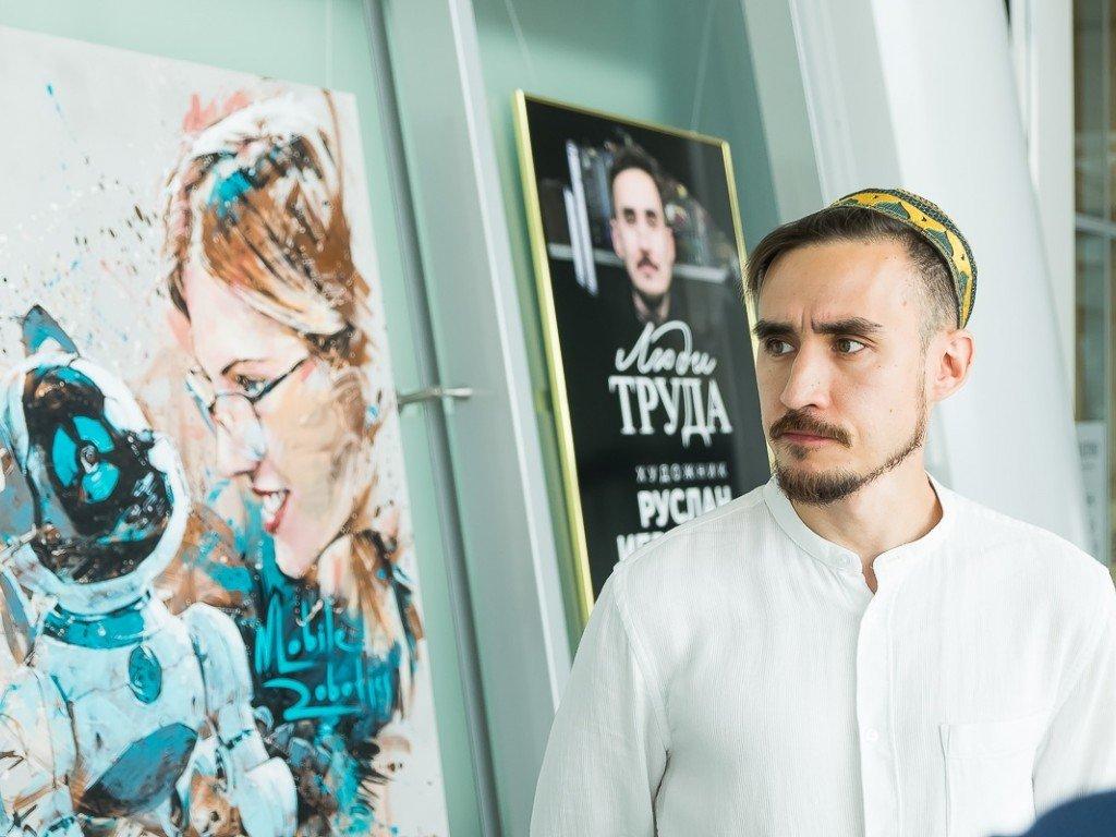Выставка «Люди труда»
