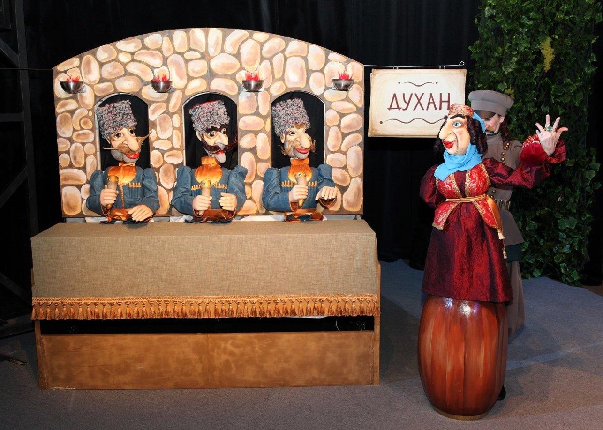Кукольный спектакль «Ханума»