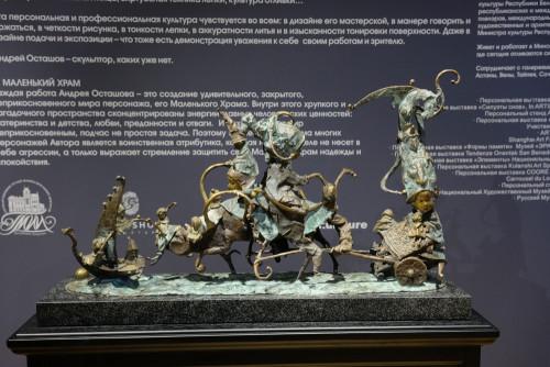 Выставка Андрея Осташова «Ее маленький храм»